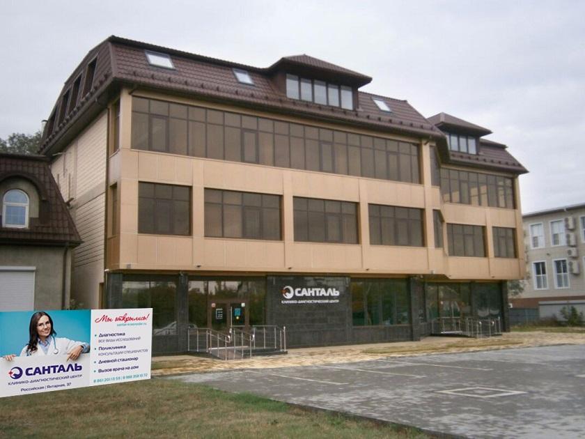 Многопрофильный клинико-диагностический центр «Санталь 4» на ул.Российская 301 / ул.Янтарная 37