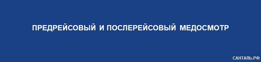 эндоскопист работа в москве и московской области